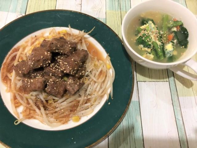 ヨシケイ プチママ コロコロ和風ステーキ